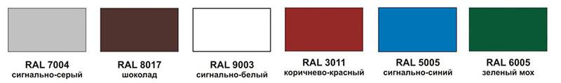 Стандартные цвета откатных ворот